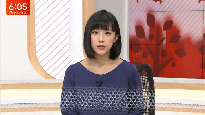 2018年01月31日竹内由恵の画像14枚目