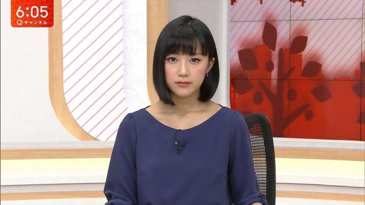 2018年01月31日竹内由恵の画像16枚目