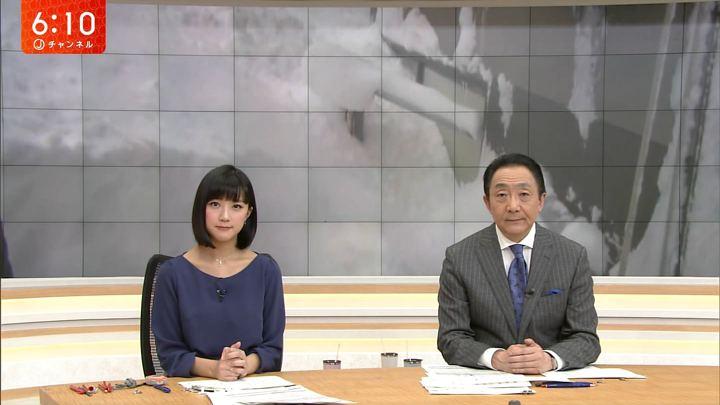 2018年01月31日竹内由恵の画像18枚目