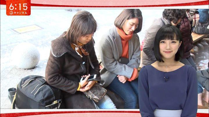 2018年01月31日竹内由恵の画像19枚目