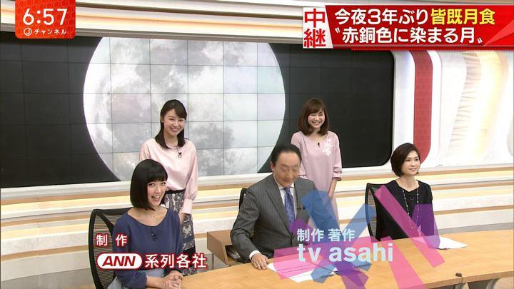 2018年01月31日竹内由恵の画像25枚目