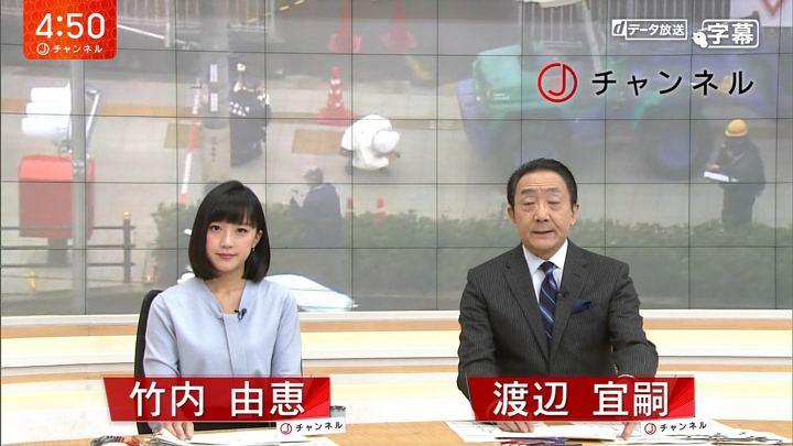 2018年02月01日竹内由恵の画像01枚目