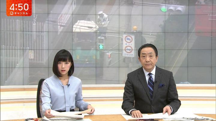 2018年02月01日竹内由恵の画像02枚目