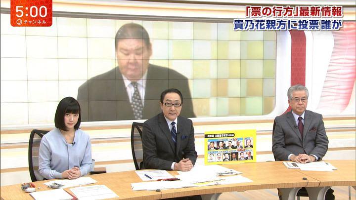 2018年02月01日竹内由恵の画像04枚目