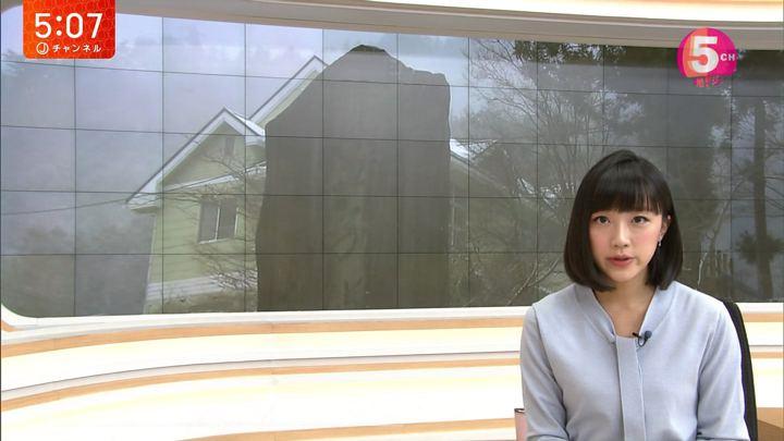 2018年02月01日竹内由恵の画像05枚目