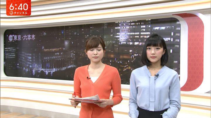 2018年02月01日竹内由恵の画像16枚目