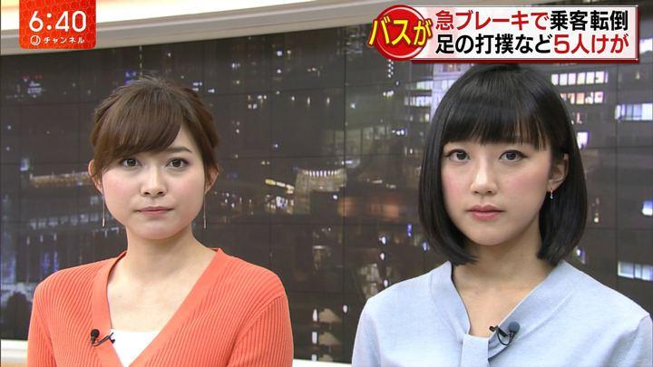 2018年02月01日竹内由恵の画像17枚目