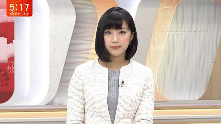 2018年02月02日竹内由恵の画像09枚目