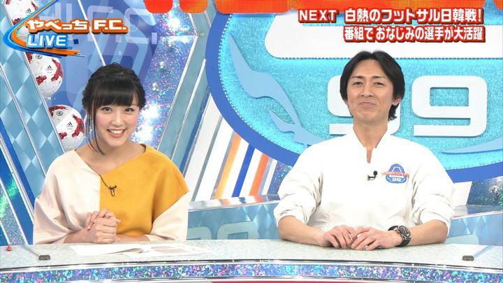 2018年02月04日竹内由恵の画像09枚目