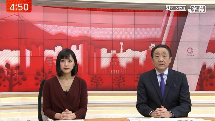 2018年02月05日竹内由恵の画像01枚目