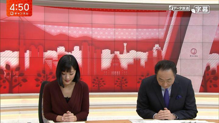 2018年02月05日竹内由恵の画像02枚目