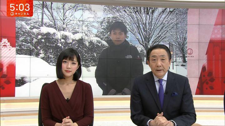 2018年02月05日竹内由恵の画像03枚目
