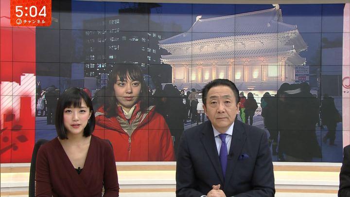 2018年02月05日竹内由恵の画像04枚目