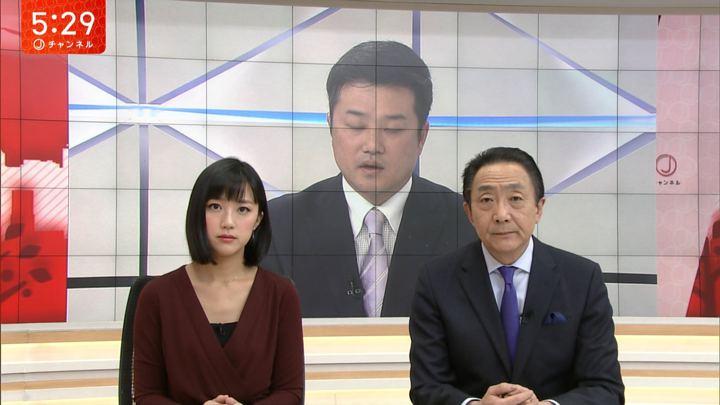 2018年02月05日竹内由恵の画像07枚目