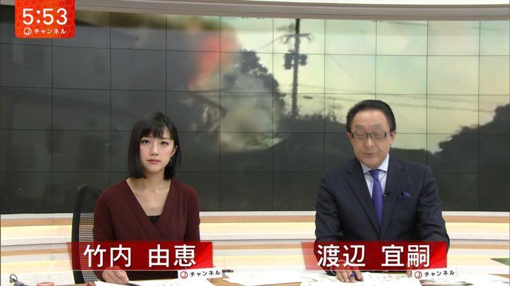 2018年02月05日竹内由恵の画像08枚目