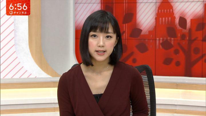2018年02月05日竹内由恵の画像21枚目