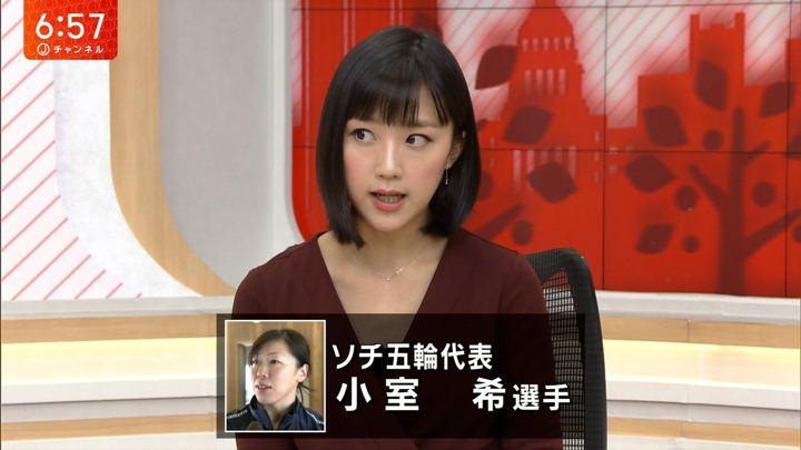 2018年02月05日竹内由恵の画像23枚目