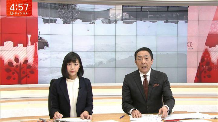 2018年02月06日竹内由恵の画像01枚目