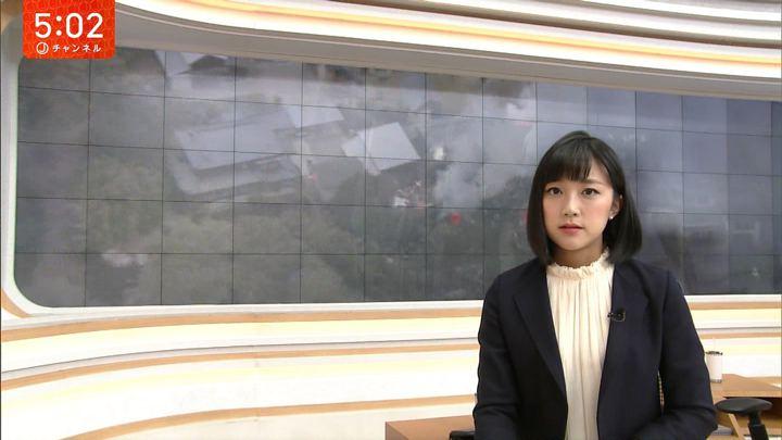 2018年02月06日竹内由恵の画像02枚目