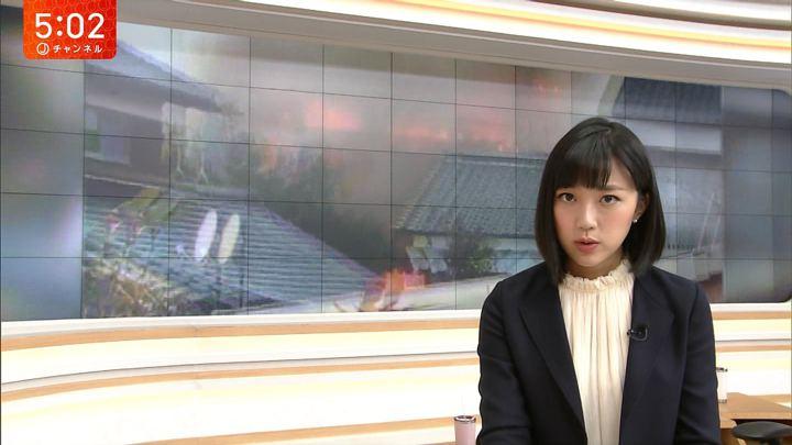 2018年02月06日竹内由恵の画像03枚目