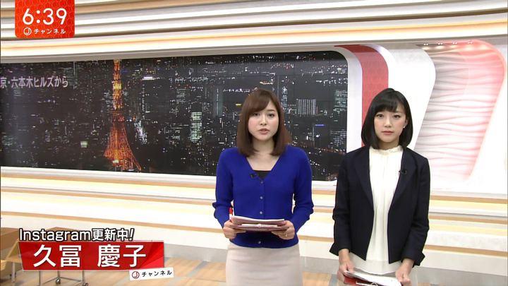 2018年02月06日竹内由恵の画像17枚目