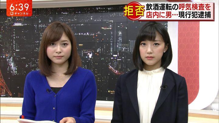 2018年02月06日竹内由恵の画像18枚目
