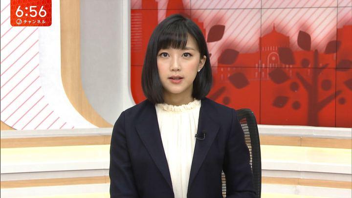 2018年02月06日竹内由恵の画像23枚目