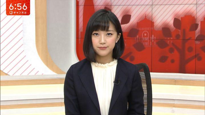 2018年02月06日竹内由恵の画像25枚目