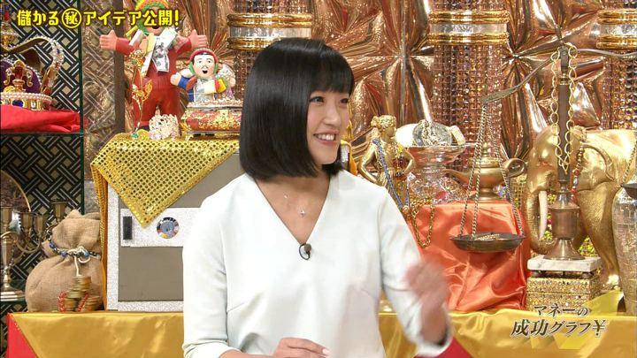 2018年02月07日竹内由恵の画像32枚目