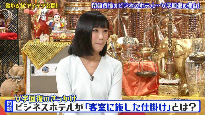2018年02月07日竹内由恵の画像33枚目