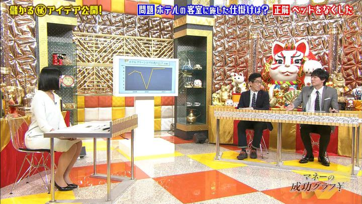 2018年02月07日竹内由恵の画像34枚目