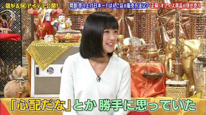 2018年02月07日竹内由恵の画像37枚目