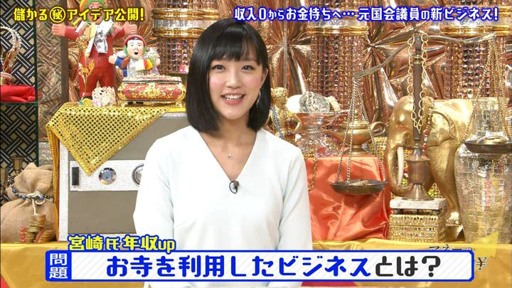 2018年02月07日竹内由恵の画像38枚目