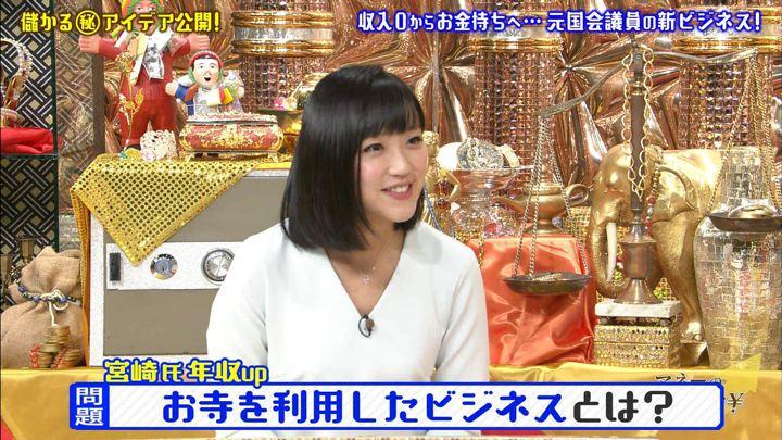 2018年02月07日竹内由恵の画像39枚目