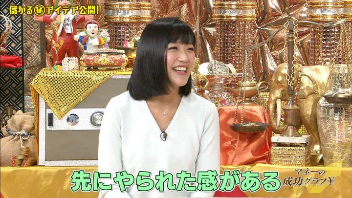 2018年02月07日竹内由恵の画像40枚目