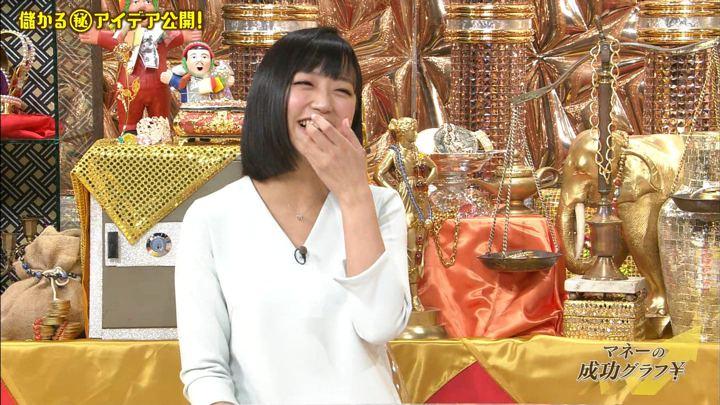 2018年02月07日竹内由恵の画像41枚目