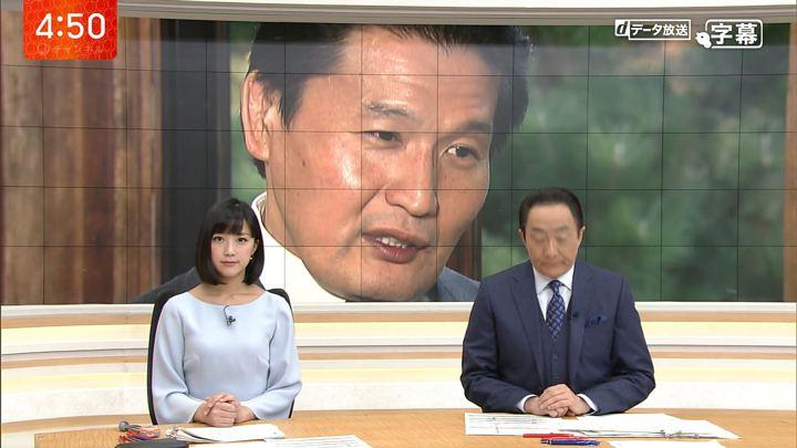 2018年02月08日竹内由恵の画像01枚目