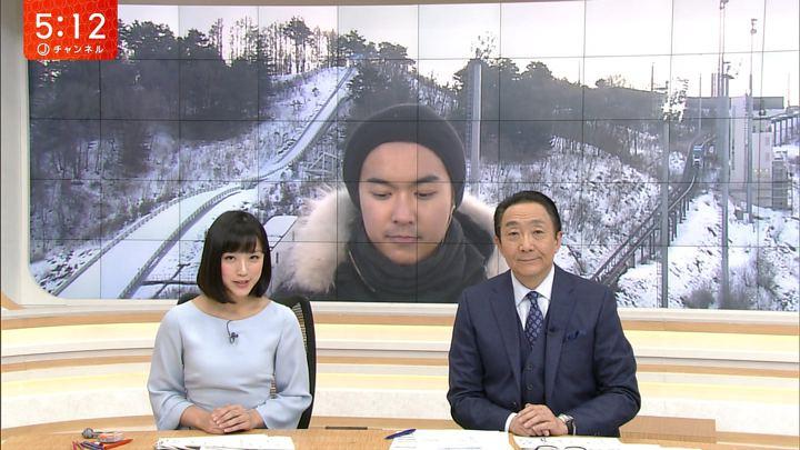 2018年02月08日竹内由恵の画像02枚目
