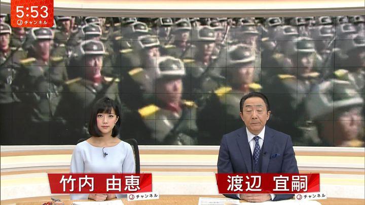 2018年02月08日竹内由恵の画像09枚目