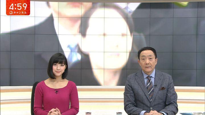 2018年02月09日竹内由恵の画像01枚目