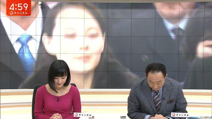 2018年02月09日竹内由恵の画像02枚目