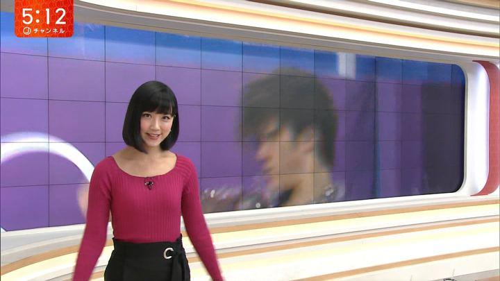 2018年02月09日竹内由恵の画像06枚目