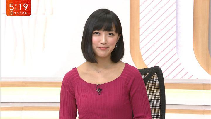 2018年02月09日竹内由恵の画像14枚目