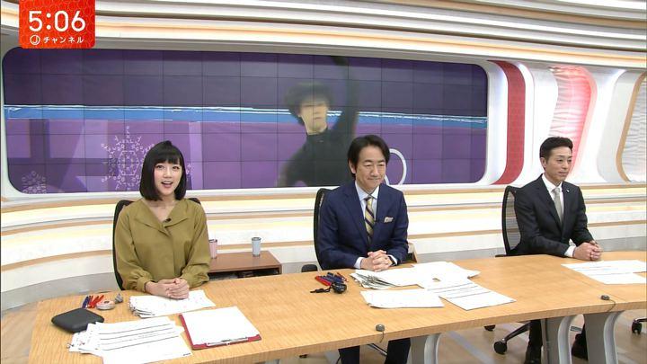 2018年02月13日竹内由恵の画像04枚目