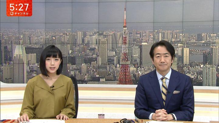 2018年02月13日竹内由恵の画像08枚目