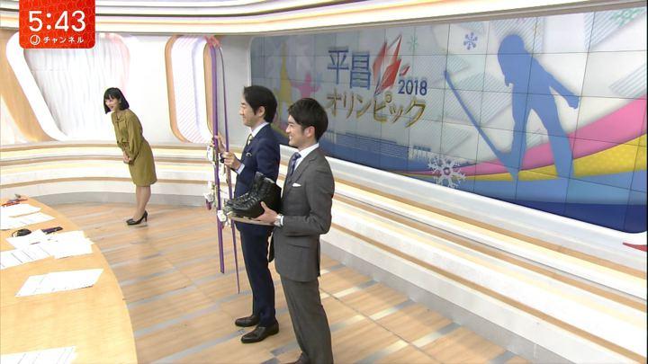 2018年02月13日竹内由恵の画像09枚目