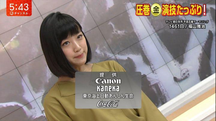 2018年02月13日竹内由恵の画像10枚目