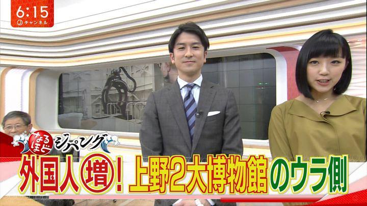 2018年02月13日竹内由恵の画像19枚目