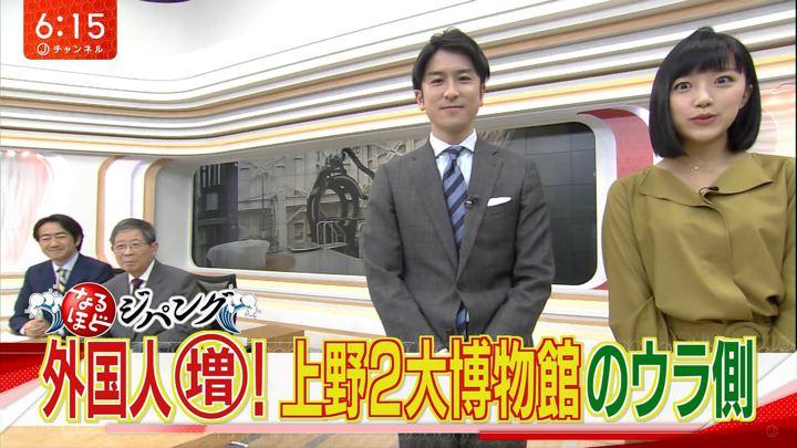 2018年02月13日竹内由恵の画像20枚目
