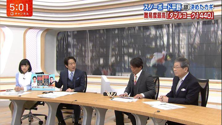 2018年02月14日竹内由恵の画像03枚目